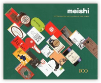 published-meishi.png